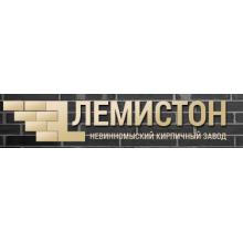 «Лемистон» город Ставрополь