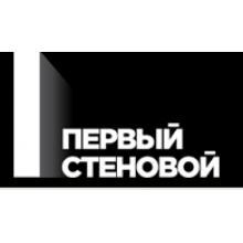 «Первый стеновой» город Ставрополь