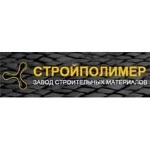 «Стройполимер-К» город Ставрополь